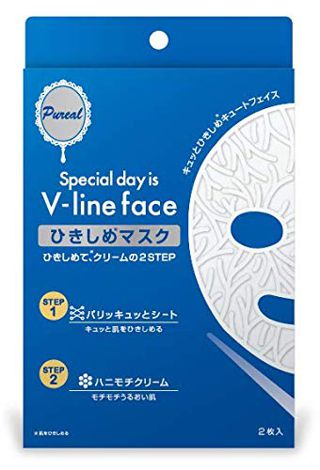 ピュレア Vライン ひきしめマスク 2枚入りの画像