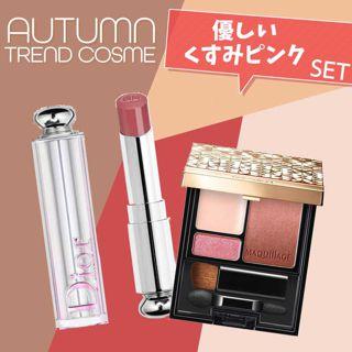 NOIN_SET 【秋のトレンド】優しいくすみピンクSETの画像