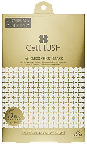 CeLL LUSH セルラッシュ エイジレスシートマスク 本体の画像