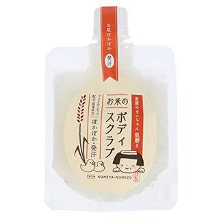 おくりもの商店街  まいちゃんの肌磨き お米のボディスクラブ(発汗) 150gの画像