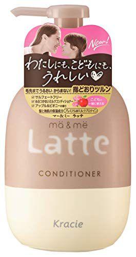 null マー&ミー ラッテ マー&ミー コンディショナー 本体 490g アップル&ピオニーの香りの画像
