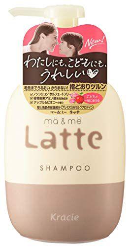 ma&me Latte マー&ミー ラッテ マー&ミー シャンプー 本体 490ml アップル&ピオニーの香りの画像