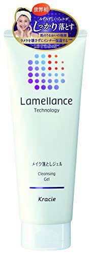 null ラメランス クレンジングジェル 160g 透明感のあるホワイトフローラルの香りの画像