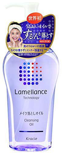 ラメランス ラメランス クレンジングオイル 230ml 透明感のあるホワイトフローラルの香りの画像