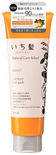 いち髪 いち髪 Ichikami ナチュラルケアセレクト モイスト ヘアパック 180g シトラスフローラルの香りの画像