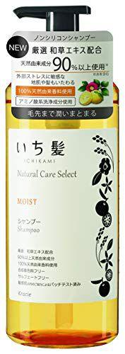 いち髪 いち髪 Ichikami ナチュラルケアセレクト モイスト シャンプー 本体 480ml シトラスフローラルの香りの画像