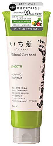 いち髪 いち髪 Ichikami ナチュラルケアセレクト スムース ヘアパック 180g ハーバルグリーンの香りの画像