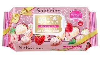 サボリーノ サボリーノ 目ざまシート 朝プレミアム 白いちご 本体 28枚 摘みたていちごの香りの画像