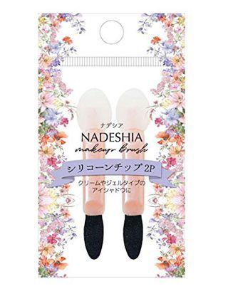 NADESHIA  シリコーンチップ2Pの画像