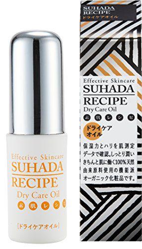 素肌レシピ 素肌レシピ SUHADA RECIPE ドライケアオイルEX 20ml ローズの画像