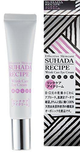 素肌レシピ 素肌レシピ SUHADA RECIPE リンクケアアイクリームEX 15g ローズの画像