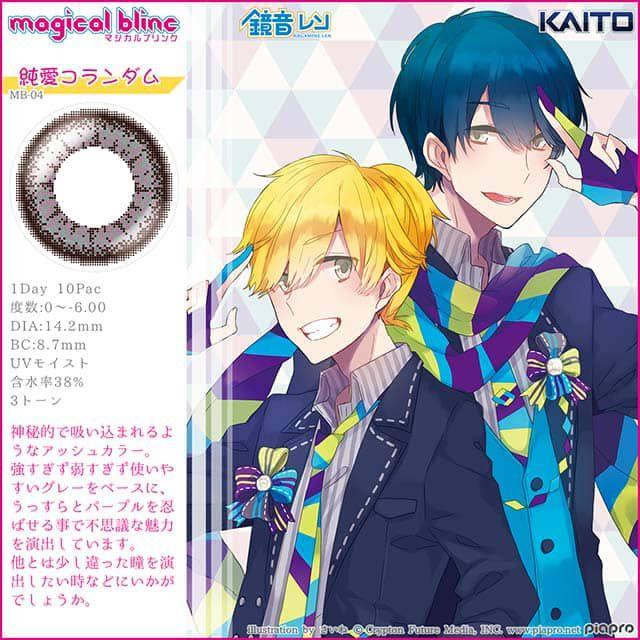 magical blinc(マジカルブリンク) MB04 レトロアッシュ±0.00のバリエーション2