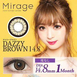 ミラージュのミラージュ マンスリー 2枚/箱 (度なし) DAZZY BROWN デイジーブラウンに関する画像1