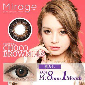 ミラージュのミラージュ マンスリー 2枚/箱 (度なし) チョコブラウンに関する画像1