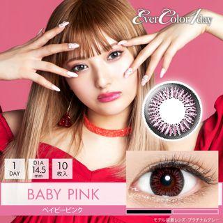 エバーカラー エバーカラーワンデー 10枚/箱 (度なし) ベイビーピンクの画像