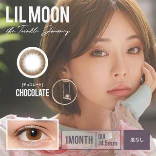 リルムーン リルムーン マンスリー 2枚/箱 (度なし) チョコレートの画像