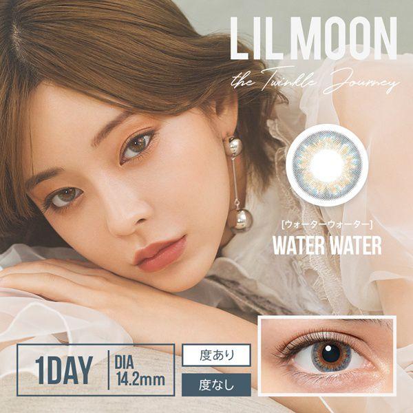 リルムーン(LILMOON)1day 30枚 ウォーターウォーター±0.00のバリエーション1