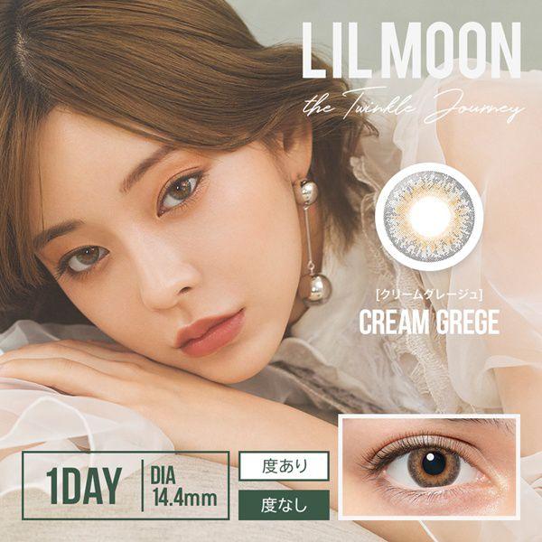 リルムーン(LILMOON)1day 30枚 クリームグレージュ±0.00のバリエーション2