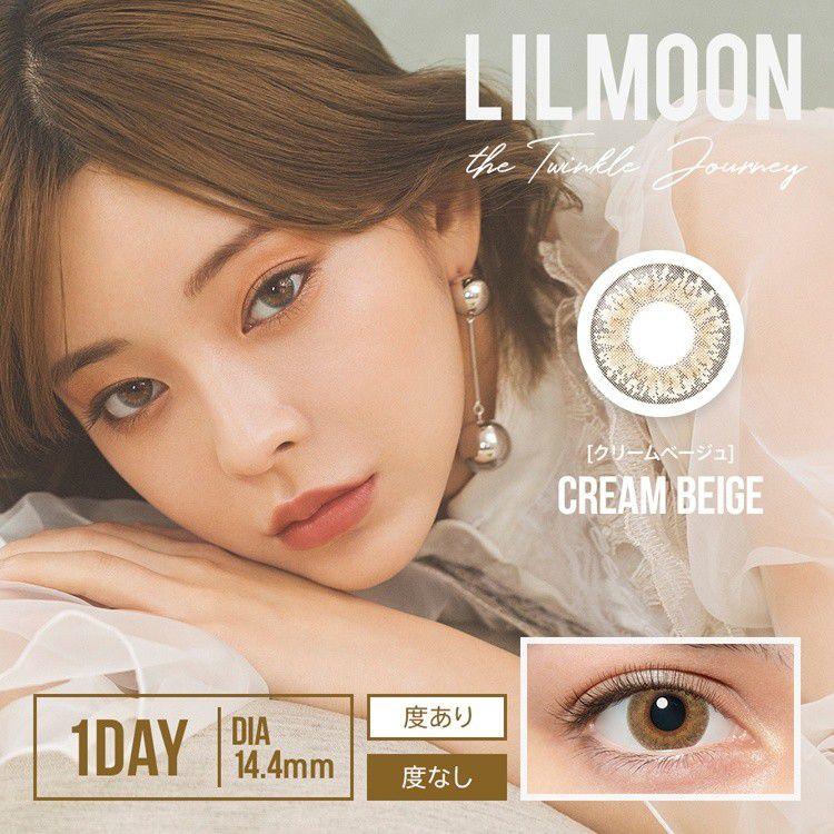 リルムーン(LILMOON)1day 30枚 クリームベージュ±0.00のバリエーション3