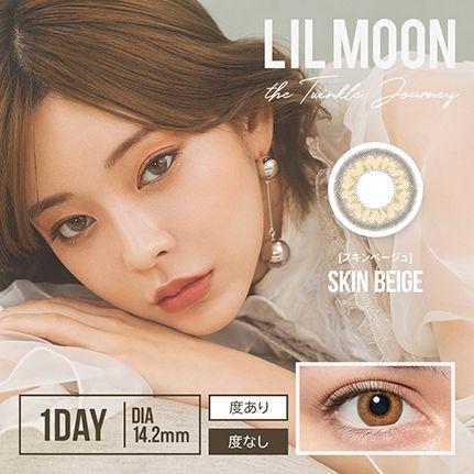 リルムーン(LILMOON)1day 30枚 スキンベージュ±0.00のバリエーション5