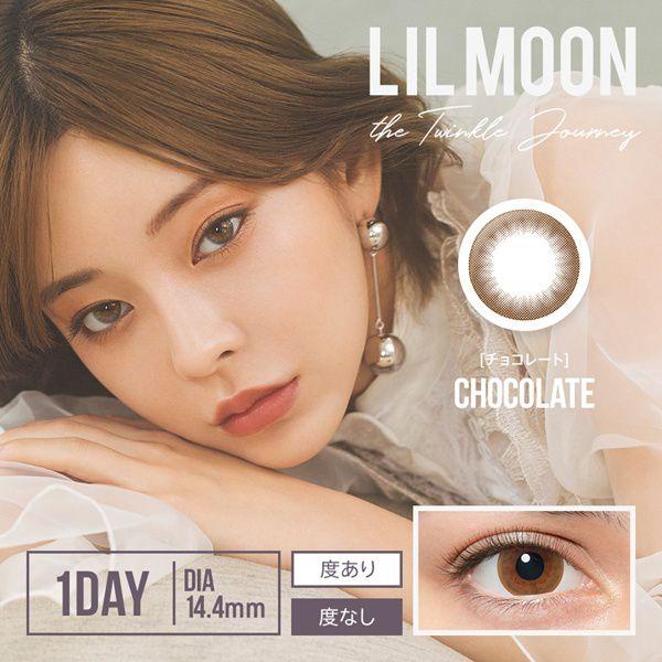 リルムーン(LILMOON)1day 30枚 チョコレート±0.00のバリエーション5
