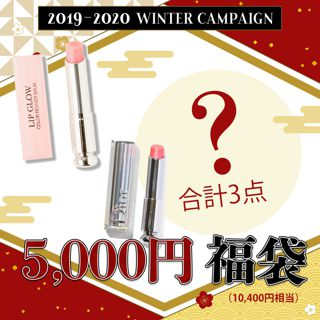 NOIN_SET 【2020第二弾福袋】王道ピンクリップセットの画像