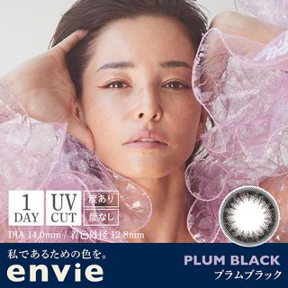 アンヴィ アンヴィUV ワンデー 10枚/箱 (度なし) プラムブラックの画像