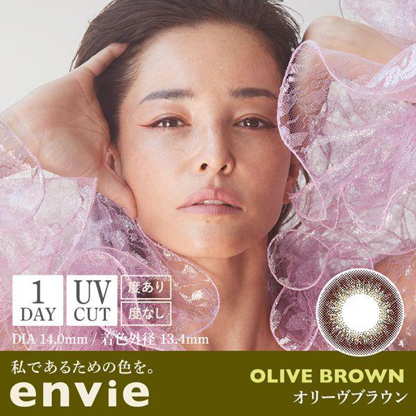 アンヴィのアンヴィ ワンデー 10枚/箱 (度なし) オリーブブラウンに関する画像1