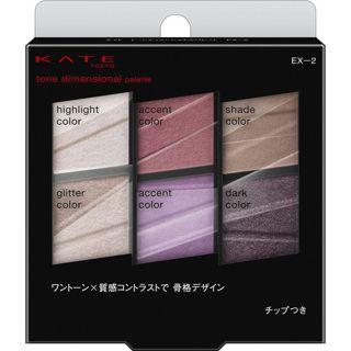 ケイト トーンディメンショナルパレット EX-2 パープルブラウン系 6.8gの画像