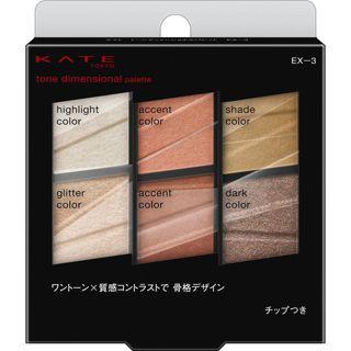 ケイト トーンディメンショナルパレット EX--3 コーラルベージュ系 6.8gの画像