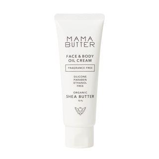 ママバター フェイス&ボディオイルクリーム 無香料 60gの画像