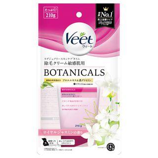 Veet ボタニカルズ 除毛クリーム 敏感肌用 <医薬部外品> 210gの画像
