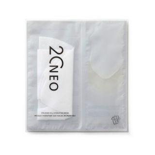 20NEO オイルクラッシュ ハイドレーティングマスク 19mL×1枚入の画像