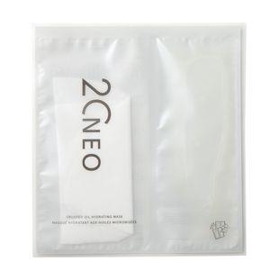 20NEO オイルクラッシュ ハイドレーティングマスク 19mL×1枚入 の画像 0