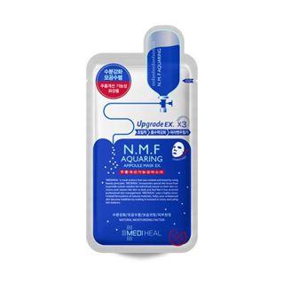 メディヒール NMF アクアリングアンプルマスクEX 25ml×10個入りの画像