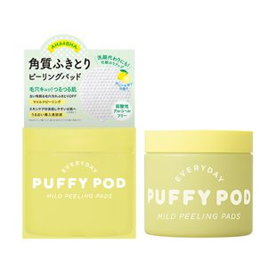 パフィーポッド マイルドピーリングパッド サニーレモンの香り 数量限定 60枚入り の画像 0