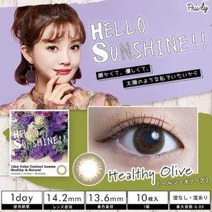 HELLO SUNSHINE!! ハローサンシャイン ワンデー 10枚/箱 (度なし) ヘルシーオリーブの画像