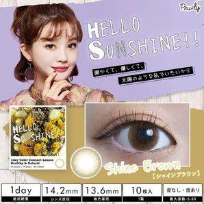 HELLO SUNSHINE!! ハローサンシャイン ワンデー 10枚/箱 (度なし) シャインブラウン の画像 0