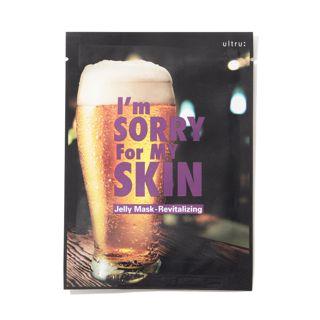 I'm Sorry For My Skin ゼリー マスク リバイタライジング ビール 33ml×1枚の画像