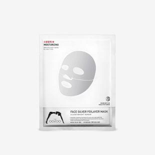 THE OOZOO フェイスシルバーフォイレイヤーマスク 25ml の画像 0