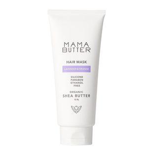 ママバター ヘアマスク ラベンダー&オレンジの香り 220g の画像 0