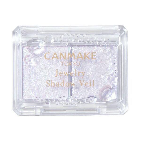 キャンメイク CANMAKE ジュエリーシャドウベール 本体 No.05 ドリーミーパープル 1.6gのバリエーション4