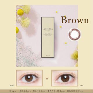アーティラル アーティラル UV MOIST 10枚/箱(度あり) ブラウンの画像