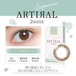 アーティラル アーティラルスペリア2week 6枚/箱(度あり) オークルの画像