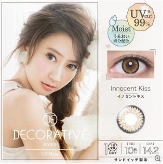 デコラティブアイズ デコラティブアイズ ワンデー UVモイスト 10枚/箱 (度なし) イノセントキスの画像
