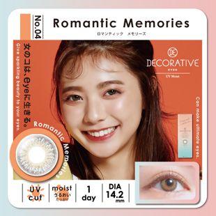 デコラティブアイズ デコラティブアイズ ワンデー UVモイスト 10枚/箱 (度なし) No.04 ロマンティックメモリーズ の画像 0