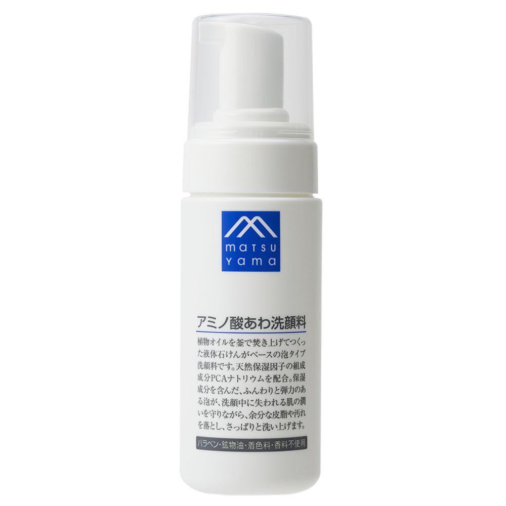 アミノ酸あわ洗顔料のバリエーション1