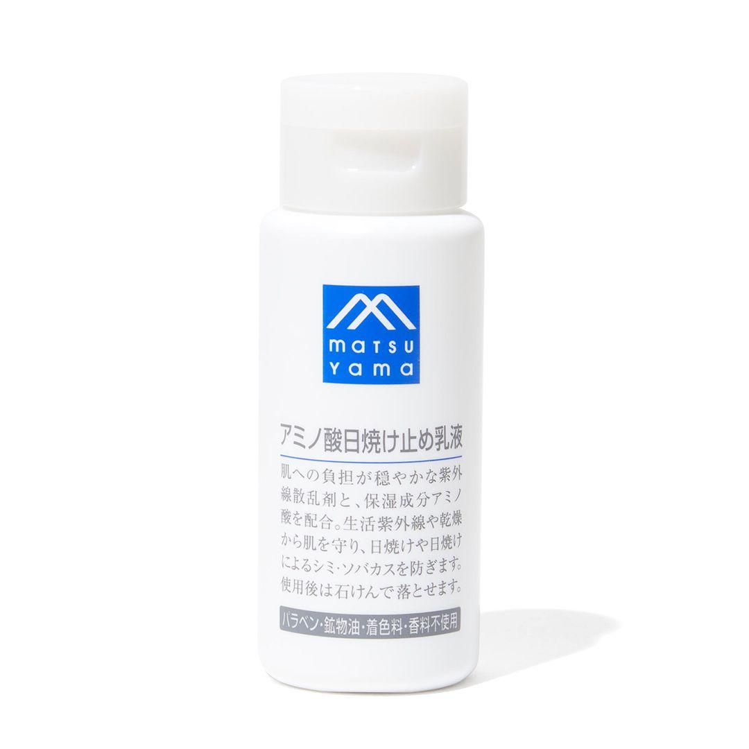 アミノ酸日焼け止め乳液のバリエーション1