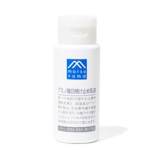 M-mark アミノ酸日焼け止め 乳液 70ml SPF20 PA++の画像