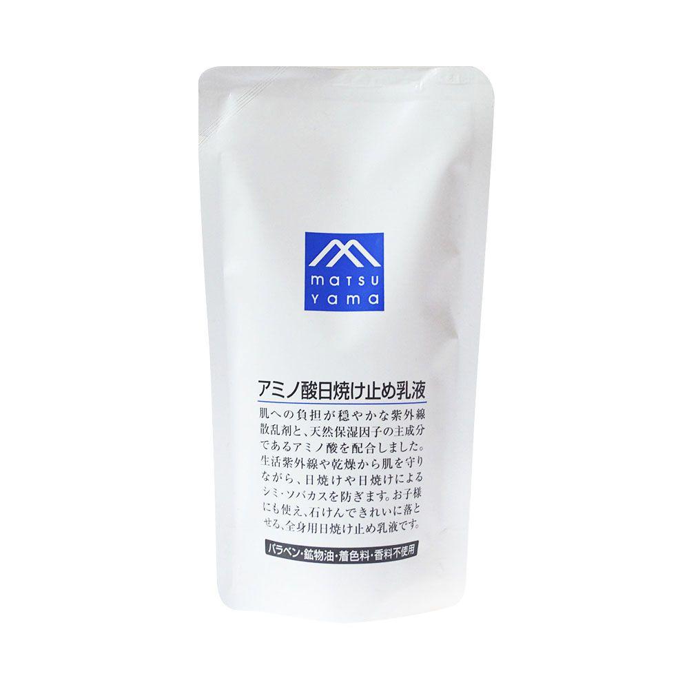 アミノ酸日焼け止め乳液 詰替用のバリエーション1